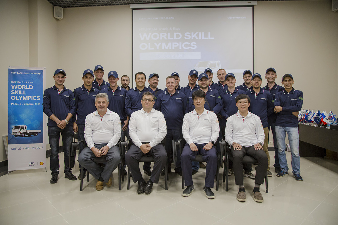 Завершение олимпиады механиков от HTBR - World Skill Olympics Russia & CIS 2017