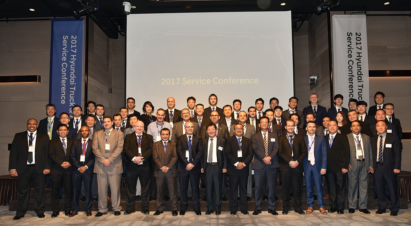 Итоги ежегодной международной конференции по сервису коммерческих автомобилей Hyundai