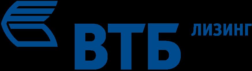 лого_втб_лизинг.png